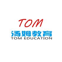 青岛汤姆英语