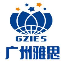 广州雅思英语学校