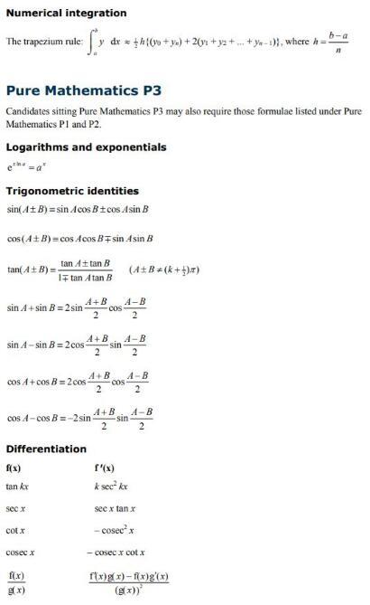 【A-level数学】A-level数学怎样拿A*?_图4