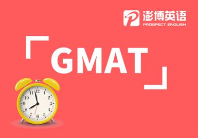 经企管理研究生入学考试(GMAT)考试内容_图1