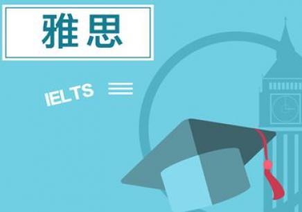 雅思口语考试拓展基本法则_图3