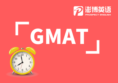 GMAT阅读两大禁忌_图1