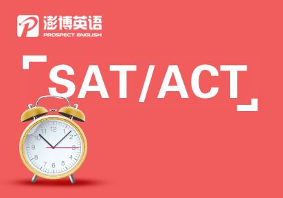 SAT语法句子改进题_图1