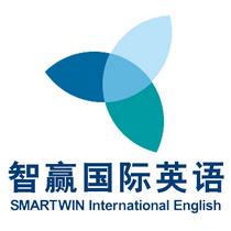 智赢国际英语