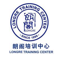 英语培训机构朗阁培训