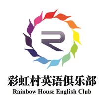英语培训机构彩虹村英语