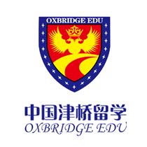 英语培训机构津桥留学