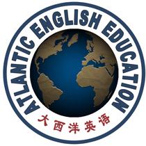 英语培训机构大西洋英语