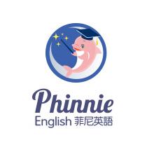 英语培训机构菲尼英语