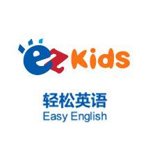 英语培训机构格伦国际少儿英语