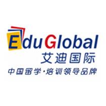 英语培训机构艾迪国际