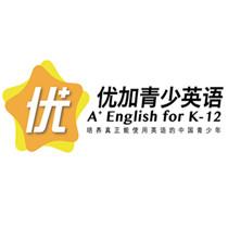 英语培训机构优加青少英语
