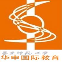 英语培训机构华申国际教育