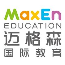 迈格森国际教育
