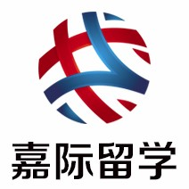 """嘉際秉承""""誠信?專業?卓越""""的服務理念,致力于為廣大華人客戶提供專業,精準,人性化的海外服務。"""
