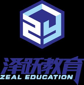 英语培训机构泽跃教育