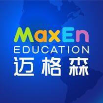 英语培训机构迈格森国际教育