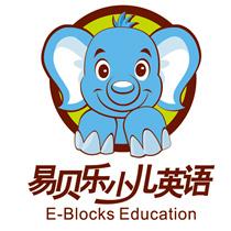 英语培训机构易贝乐少儿英语