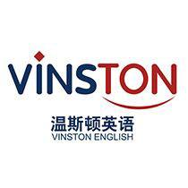 英语培训机构温斯顿英语