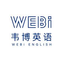 杭州韦博国际英语