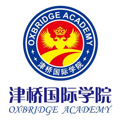 英语培训机构津桥国际