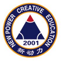 英语培训机构新动力教育